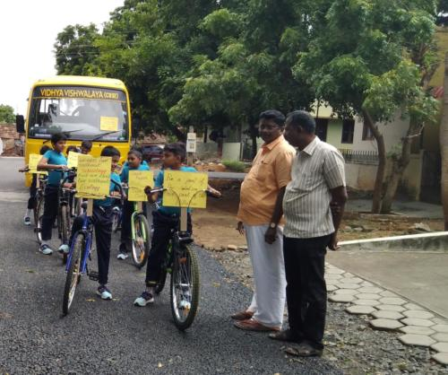 Cycle rally-Paper Free Environment
